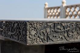 Agra, India nv0a7205-2